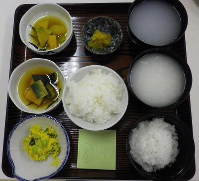 ご飯・サラダ.jpg