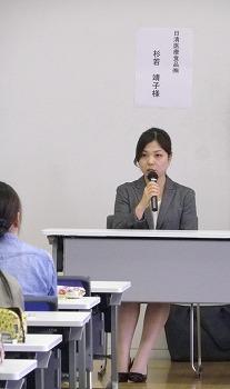 卒業生の講演③.jpg