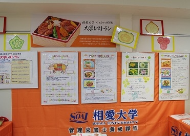 大学レストラン②.jpg