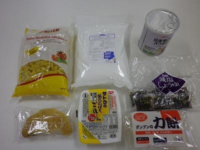 腎臓病特殊食品.jpg