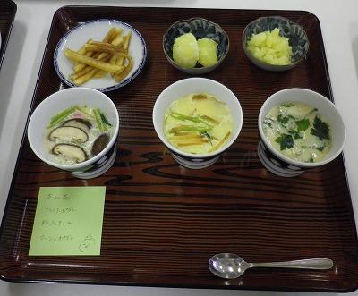 茶わん蒸し・ポテト.jpg