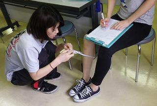 身体計測 下腿.jpg