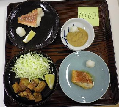 魚竜田揚げ.jpg