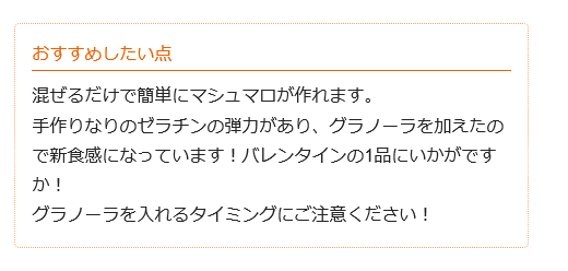 2月ニッタ③.png