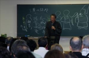 2017「芸能の中の日本仏教」春之輔先生講義1.JPG