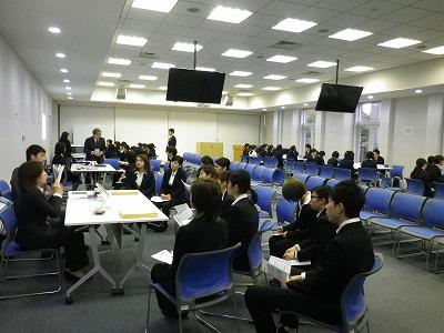2017就職セミナー①.jpg