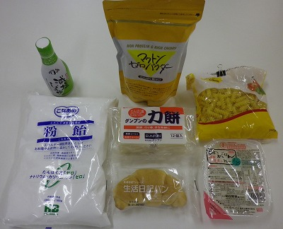 2017腎臓病食①.jpg