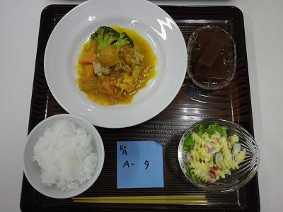 2017腎A夕食.jpg