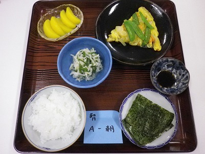 2017腎A朝食.jpg