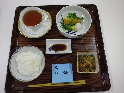2017腎B朝食.jpg