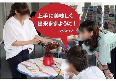 20170802_tea-hour_01.jpg