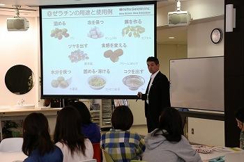 2017_07_06 栄養学科(ニッタバイオラボ講義)013.jpg
