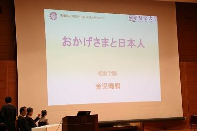 20180521_goutane_06.jpg