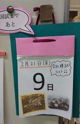 2019国試9日①.jpg