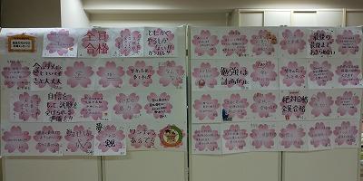 2019国試9日②.jpg