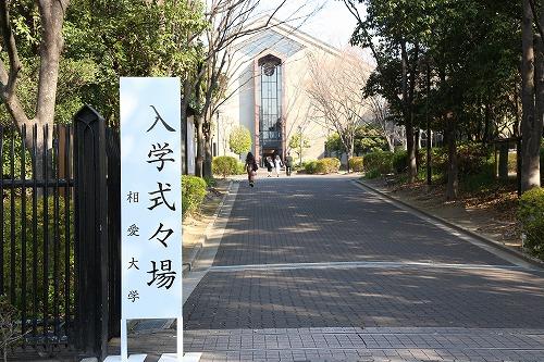 20190404_nyugakusiki (1).jpg