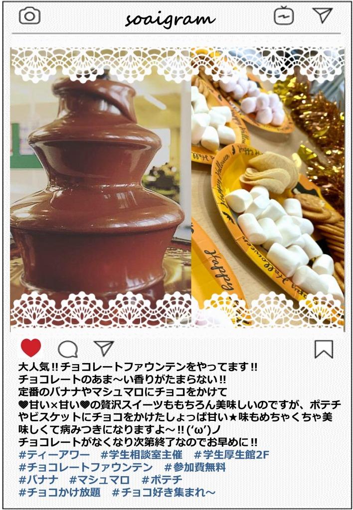 20191219_teahour_soaigram.jpg