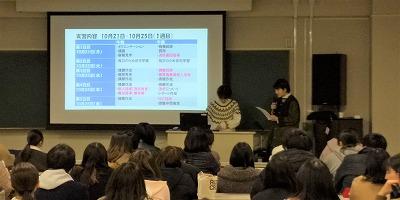2019AC報告会②.jpg