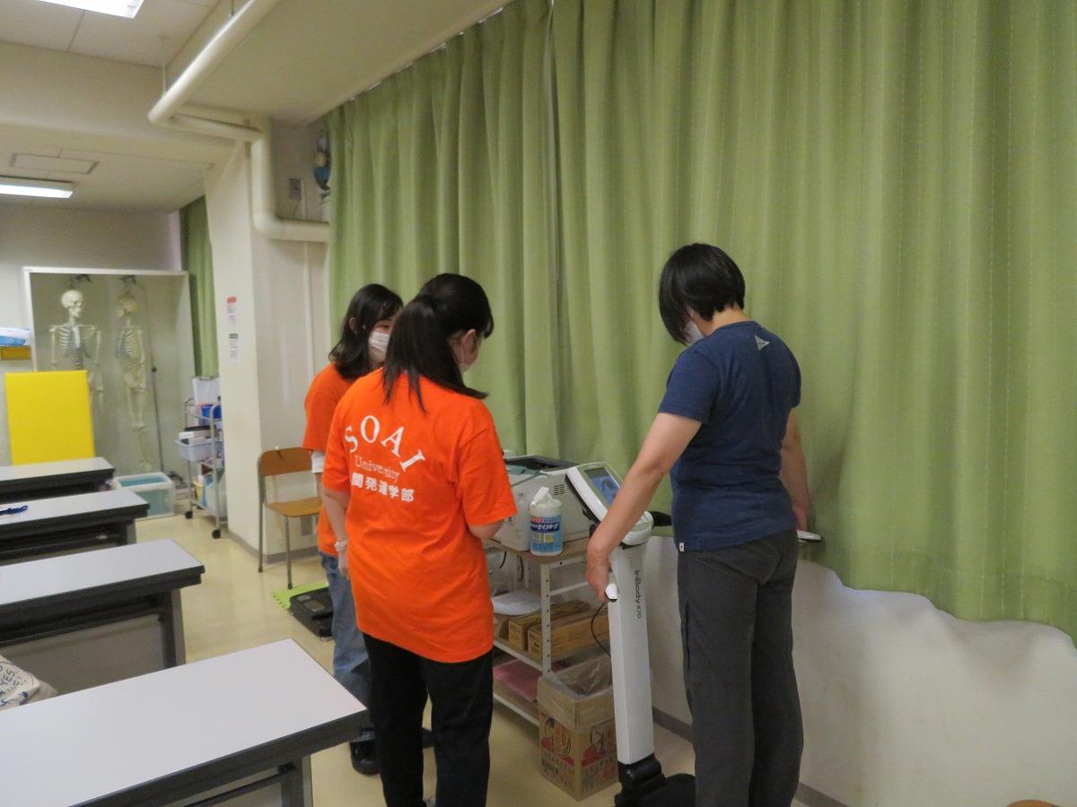 2021.10.2ダイエット教室②.jpg