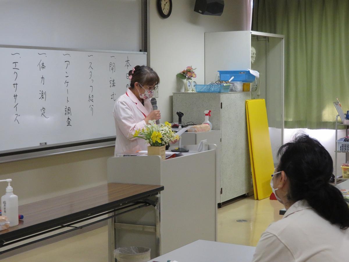 2021.10.2ダイエット教室④.jpg
