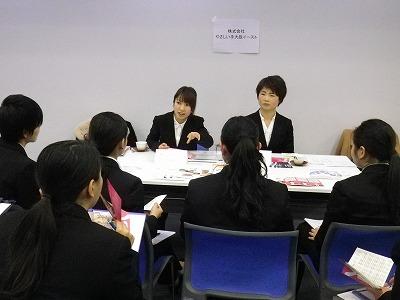 H28先輩との就職セミナー③.jpg