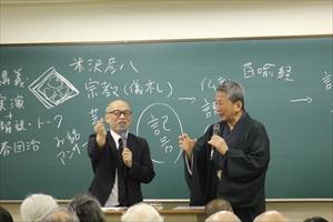 20180920「大阪文化特殊講義」
