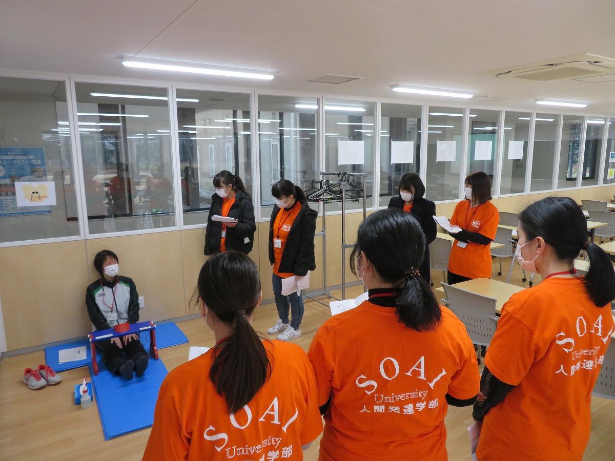 ダイエット教室①
