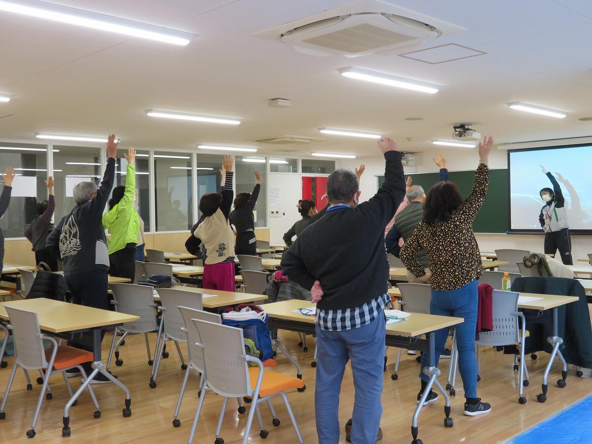 ダイエット教室②