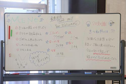 IMG_9856_R.JPG