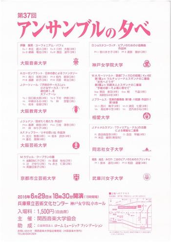 20160608_2.jpg