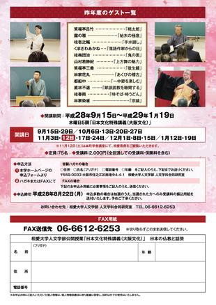KOZANIHON_URA.OL_no-tomobo.jpg