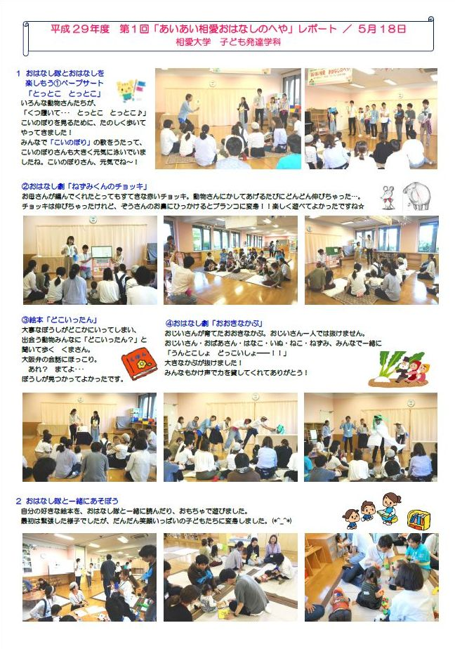 20170518_aiai.jpg