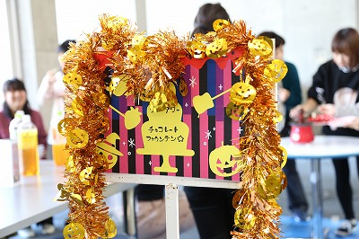 halloween_choco_01.jpg