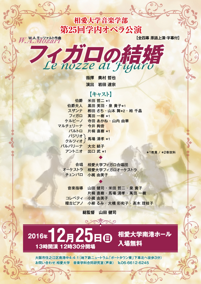 20161225_opera.jpg