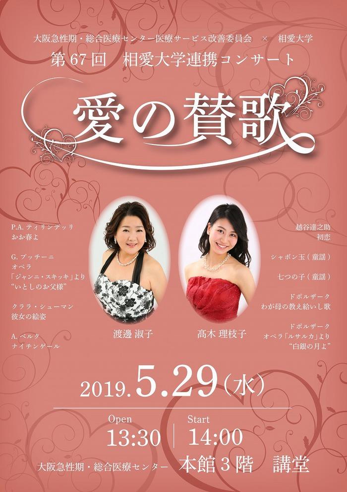 20190529_kyuseiki.jpg