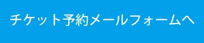 bn_mail-form.jpg