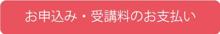 2004_miyazaki_banner.jpg