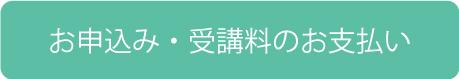 2020_nakoshi_3cool.jpg