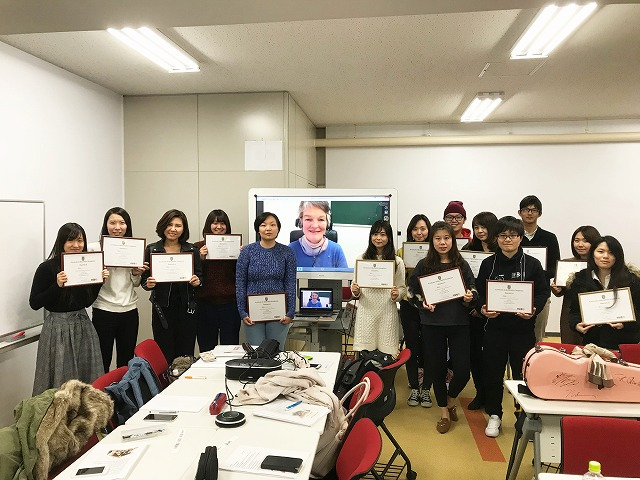 2018_distance-learning_certificate2.jpg
