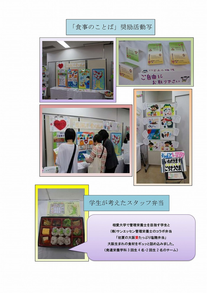 shimin-forum0617_02.jpg
