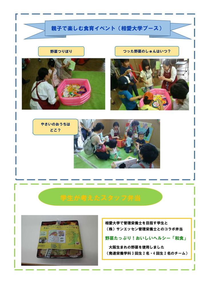20180609_shimin-forum_report_01.jpg