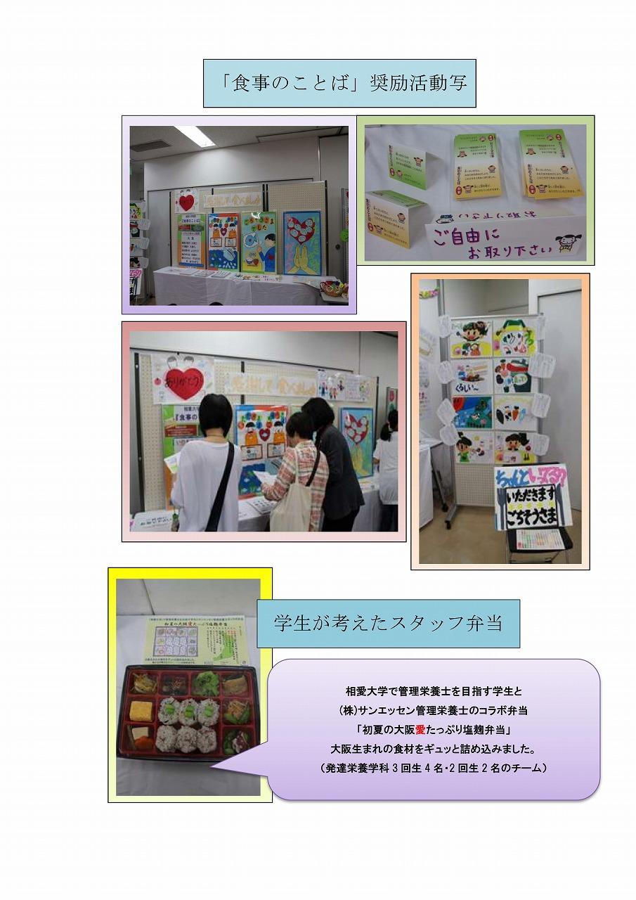 http://www.soai.ac.jp/information/learning/shimin-forum0617_02.jpg
