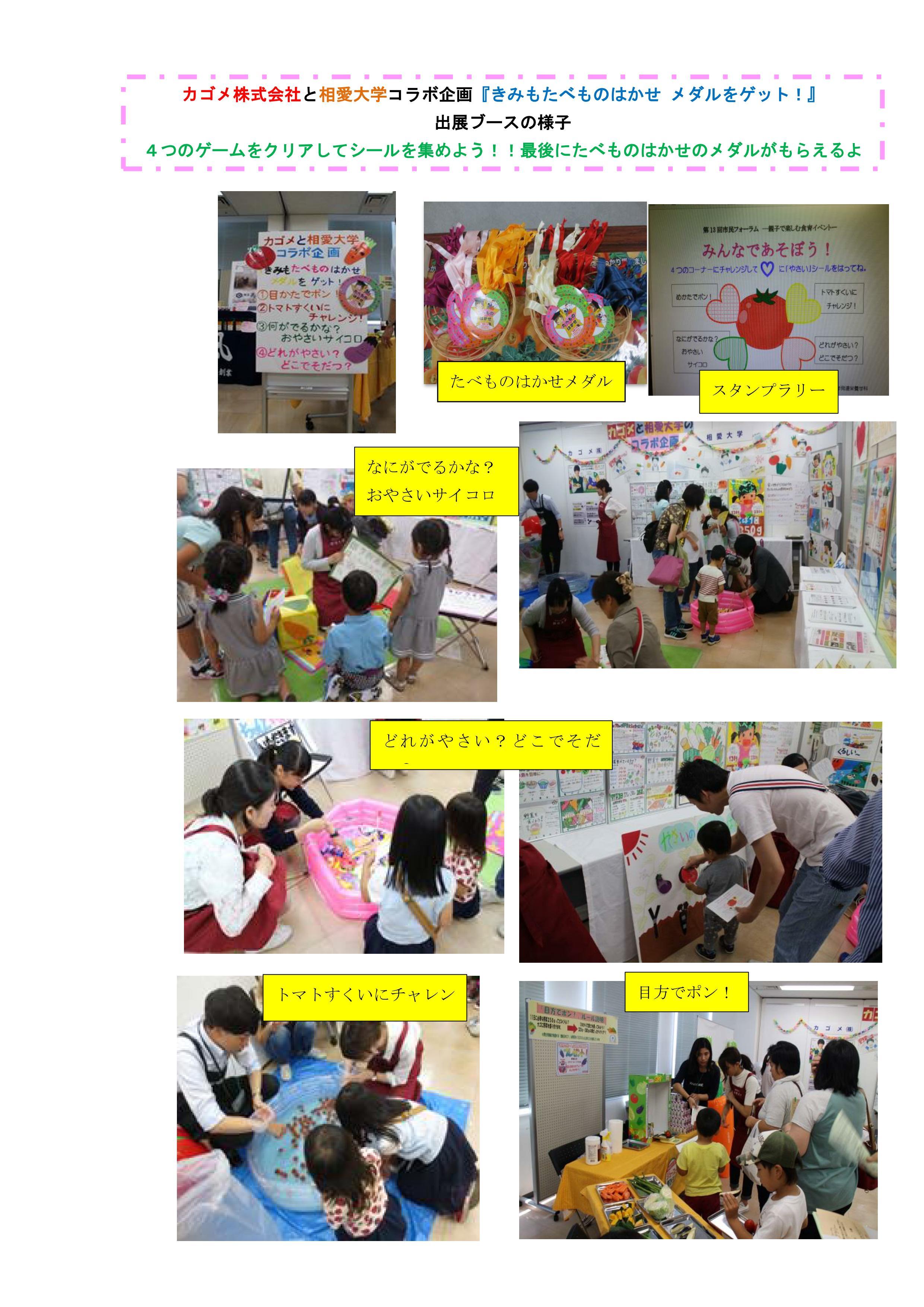 http://www.soai.ac.jp/information/learning/simin-forum0617_01.jpg