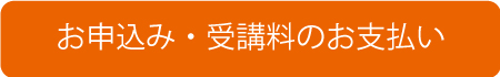 1903_miyazaki_banner.jpg