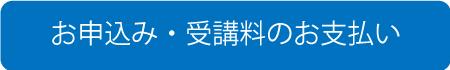 1903_nakoshi_banner.jpg