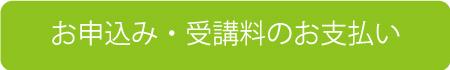 2004_nakoshi_banner.jpg