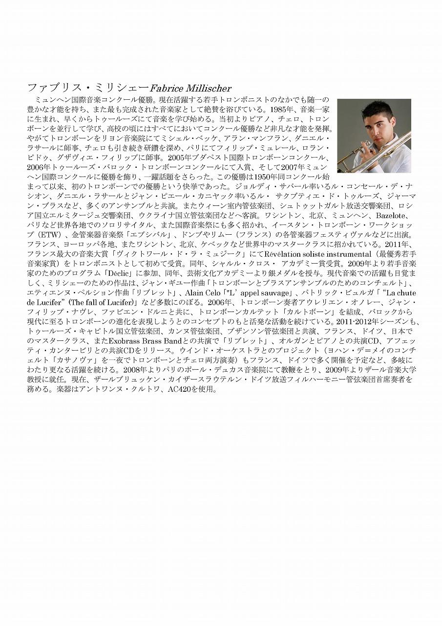http://www.soai.ac.jp/information/lecture/20170517_millischer_02.jpg
