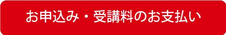 2019miyazaki_2cool_banner.jpg