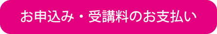btn_conveni_nakoshi.jpg