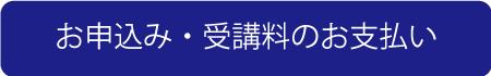 img_ticket_application_02.jpg